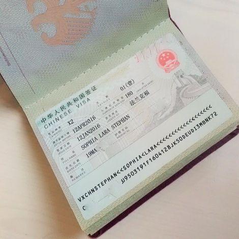 Visum im Reisepass