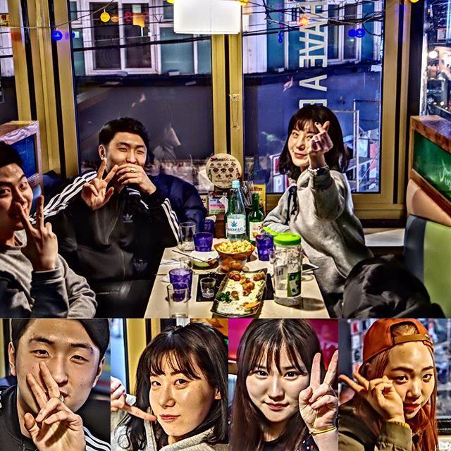 Koreaner kennenlernen