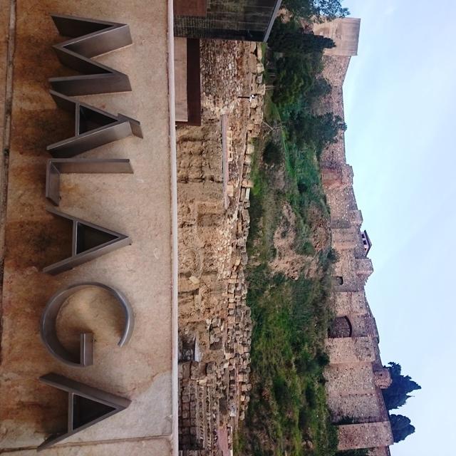 Lieblingsorte I: Málagas Touristenattraktionen