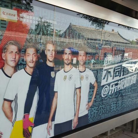 Schweinsteiger, Özil, Neuer, Hummels und Müller auf einem Plakat
