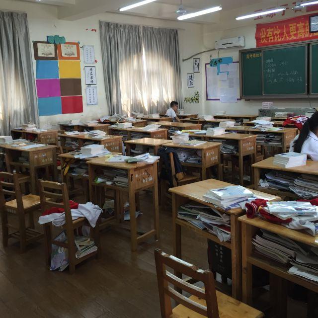 5 Dinge, die an chinesischen Schulen anders sind