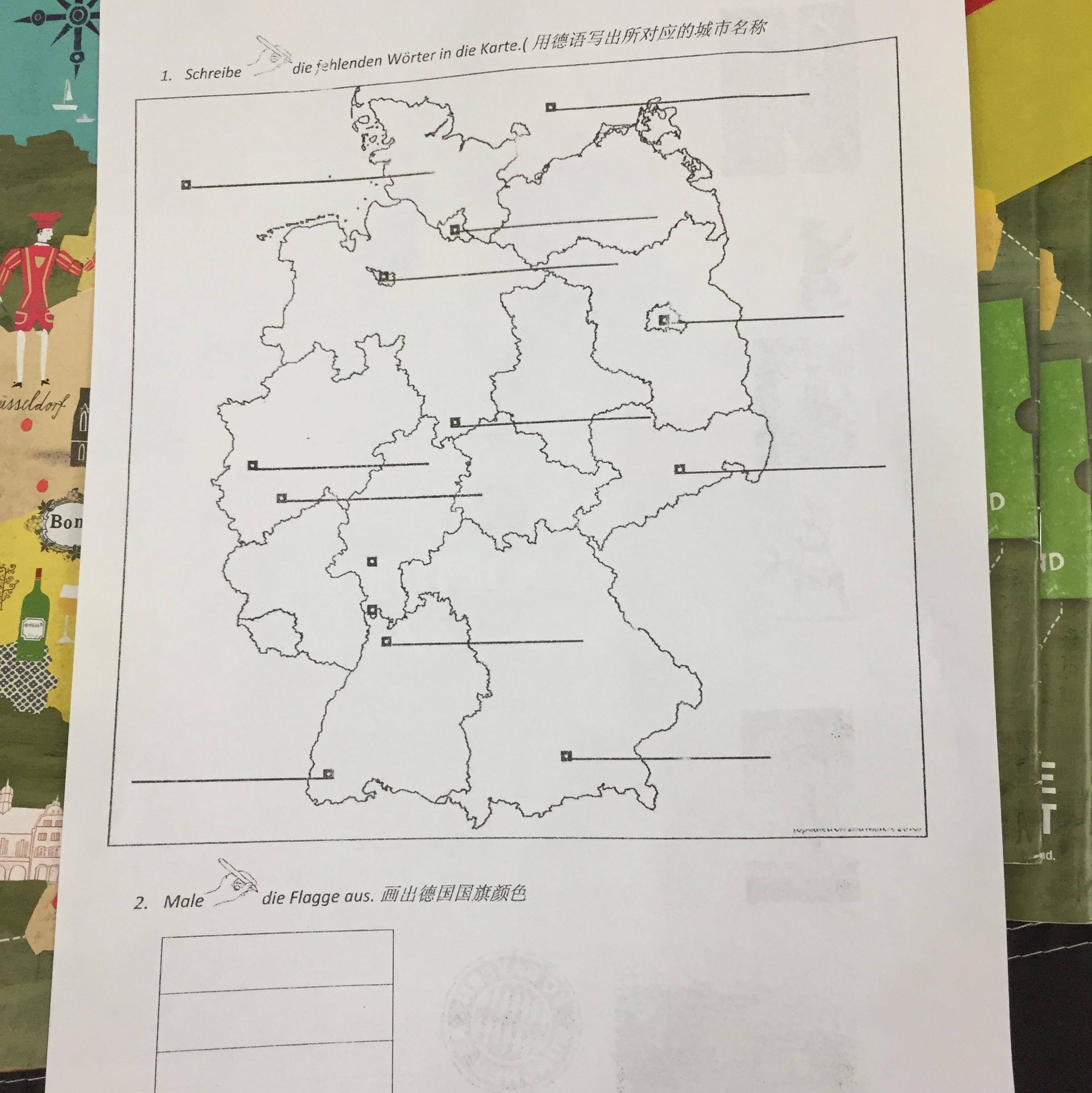 Deutschland Rallye Stumme Karte Studieren Weltweit