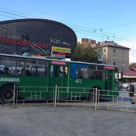 Ein 'Trollejbus'