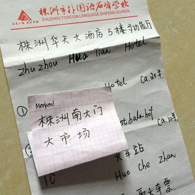 Ohne Chinesisch in China – geht das?
