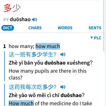 5 hilfreiche Apps für China