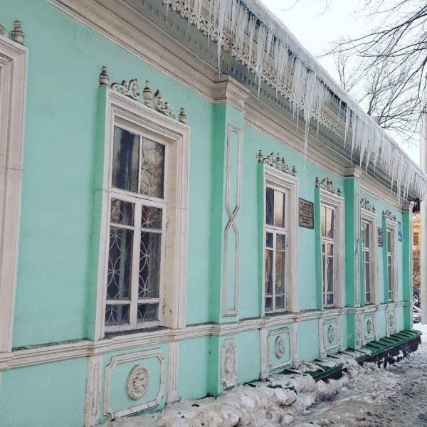 Theresa, Kasachstan