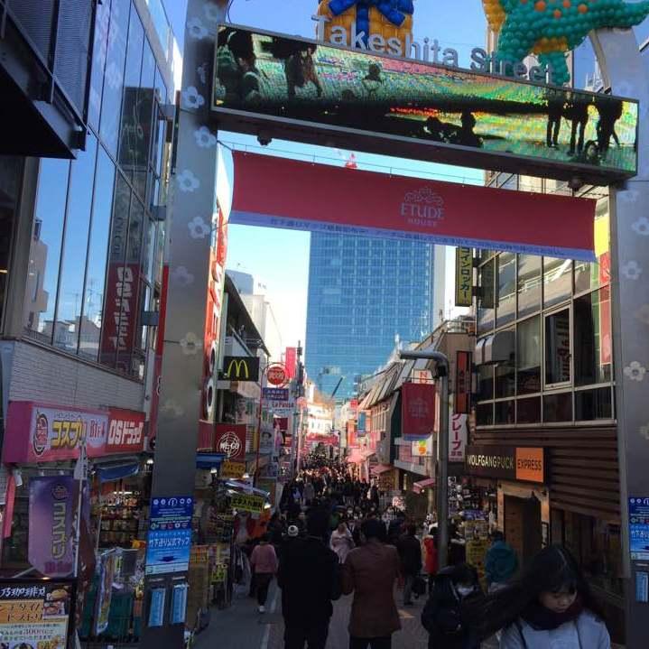 Mangakult in Tokio