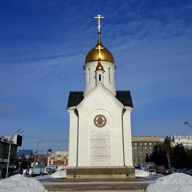 Ankommen in der Hauptstadt Sibiriens