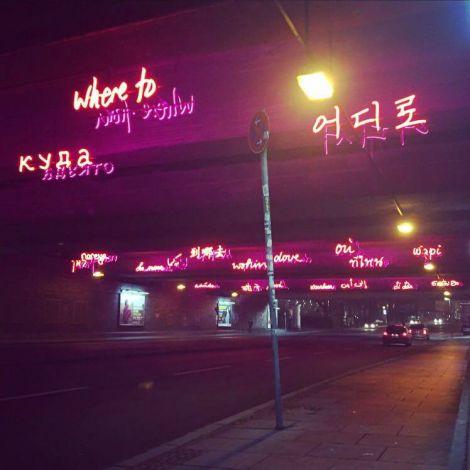 Bochum Straße Leuchtschilder mit verschiedenen Sprachen