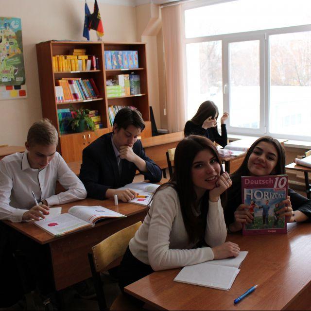 Schülerinnen und Schüler in Russland