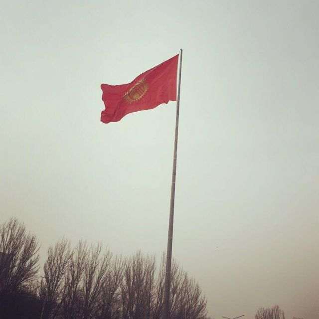 Kirgisische Nationalflagge