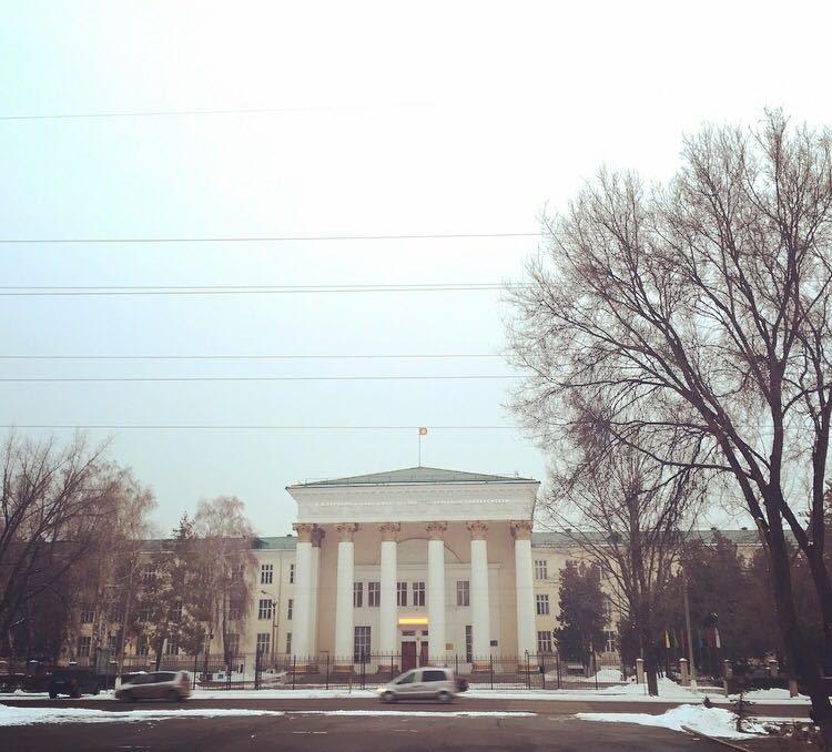 Nationale Kirgisische Agraruniversität