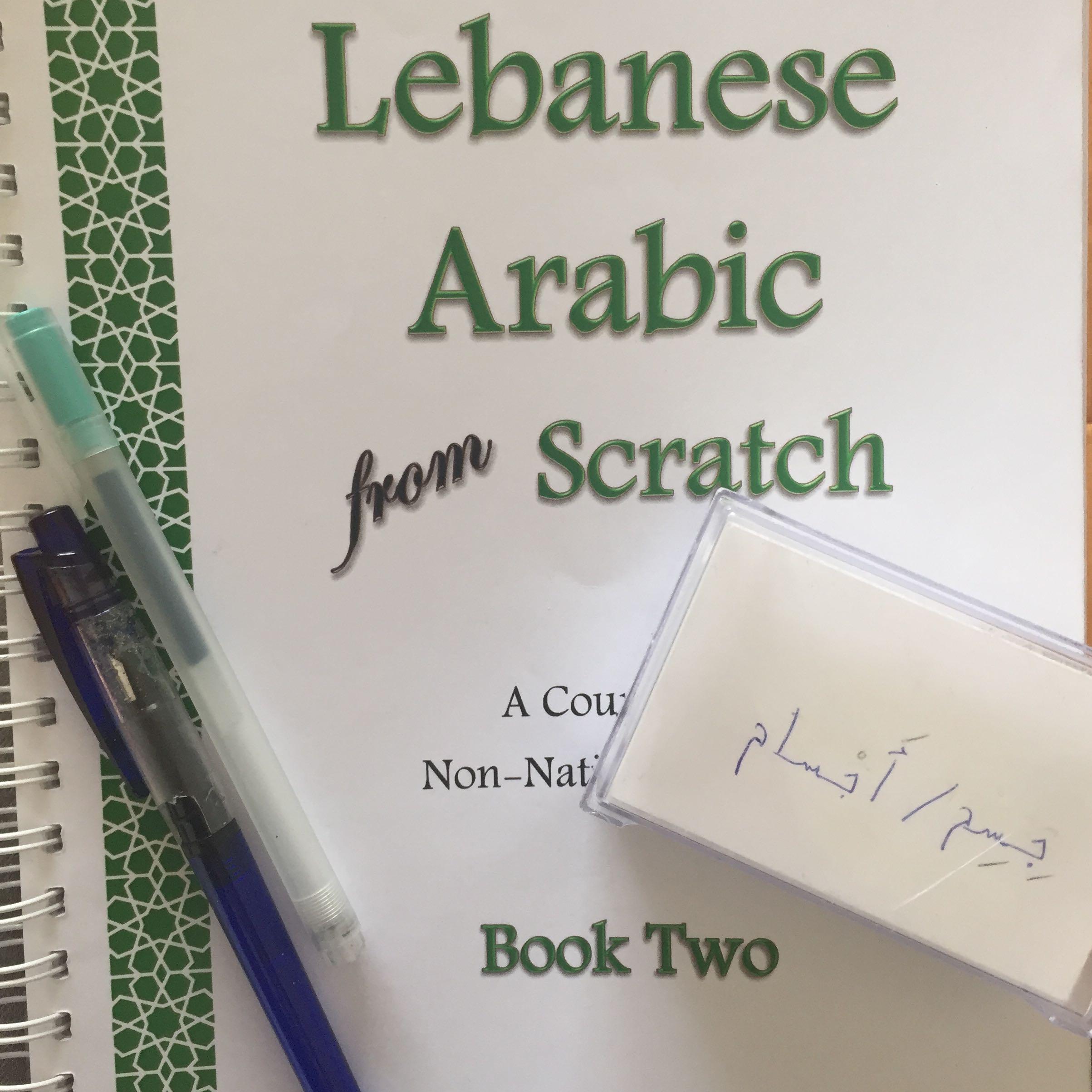 Zwischen Frustration & Faszination: Arabisch lernen im Libanon