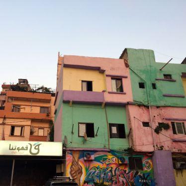 Bunte Café-Fassade des Kahwetna