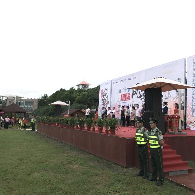 Bild der Bühne während der Eröffnungszeremonie