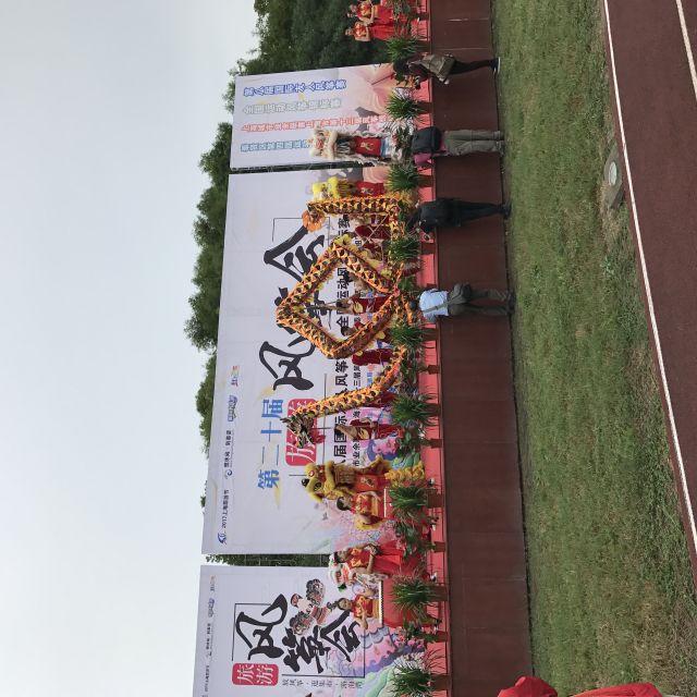 Chinesischer Drachentanz bei der Eröffnungszeremonie