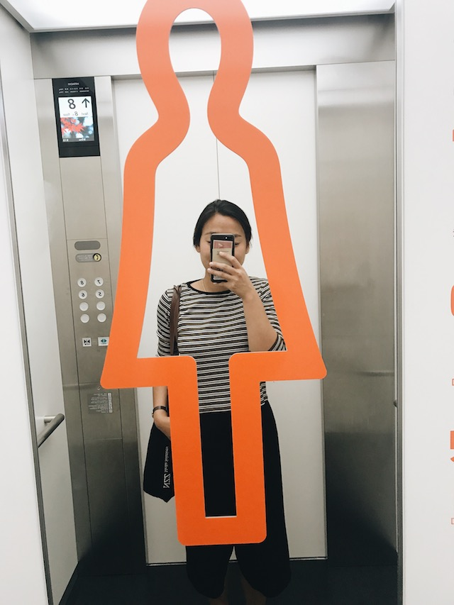 Geschlechtertrennung in Japan