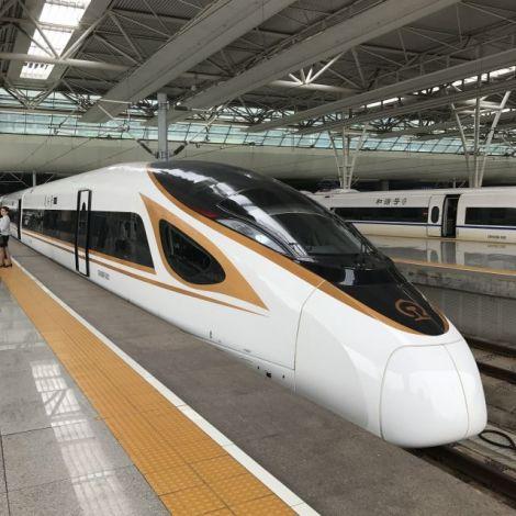 Triebwagen des Schnellzuges von Shanghai nach Beijing