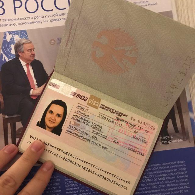 Praktikum in Russland: so beantragst du dein Visum