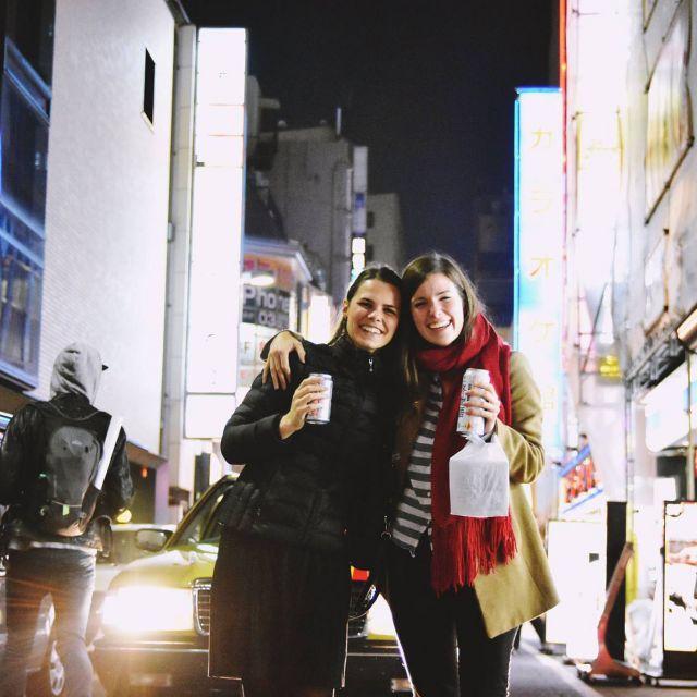 Wie schön es war meine liebe Christina in Tokio zu treffen! Christina ist eine meiner Kindergarten-Freundinnen und ich habe sie schon lange nicht mehr gesehen, da freut man sich umso mehr, wenn man dann in Tokio Zeit findet um ein Bierchen zu trinken!
