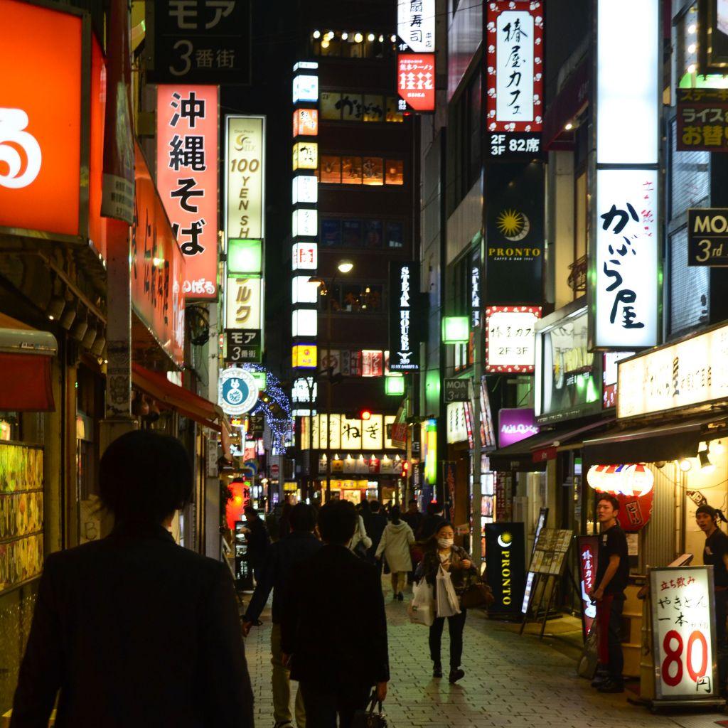 Tokio, für mich eine Stadt, die nicht kontrastreicher sein könnte.
