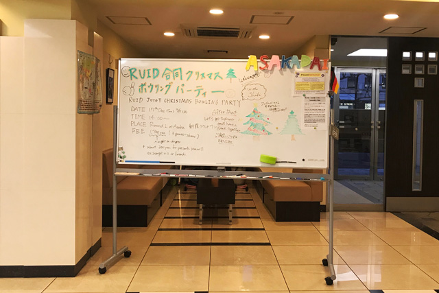 wohnen in japan sind wohnheime die studium studieren. Black Bedroom Furniture Sets. Home Design Ideas