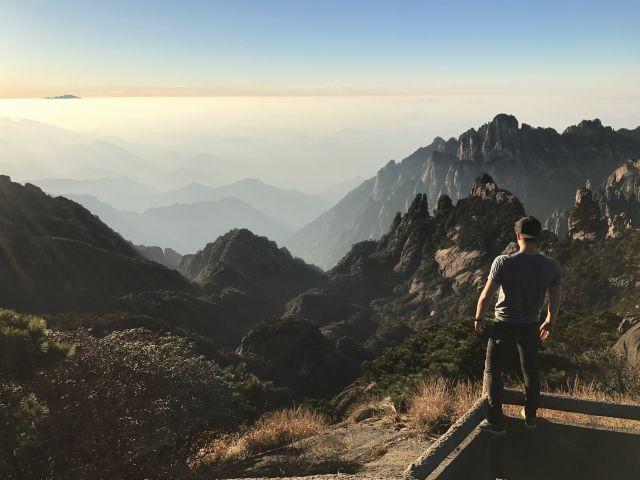 Die Gelben Berge: Geburtsstätte des chinesischen Tourismus