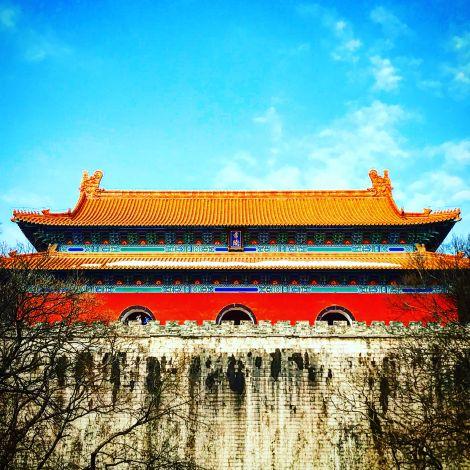 Nanjing, Geburtsort der Ming- Dynastie