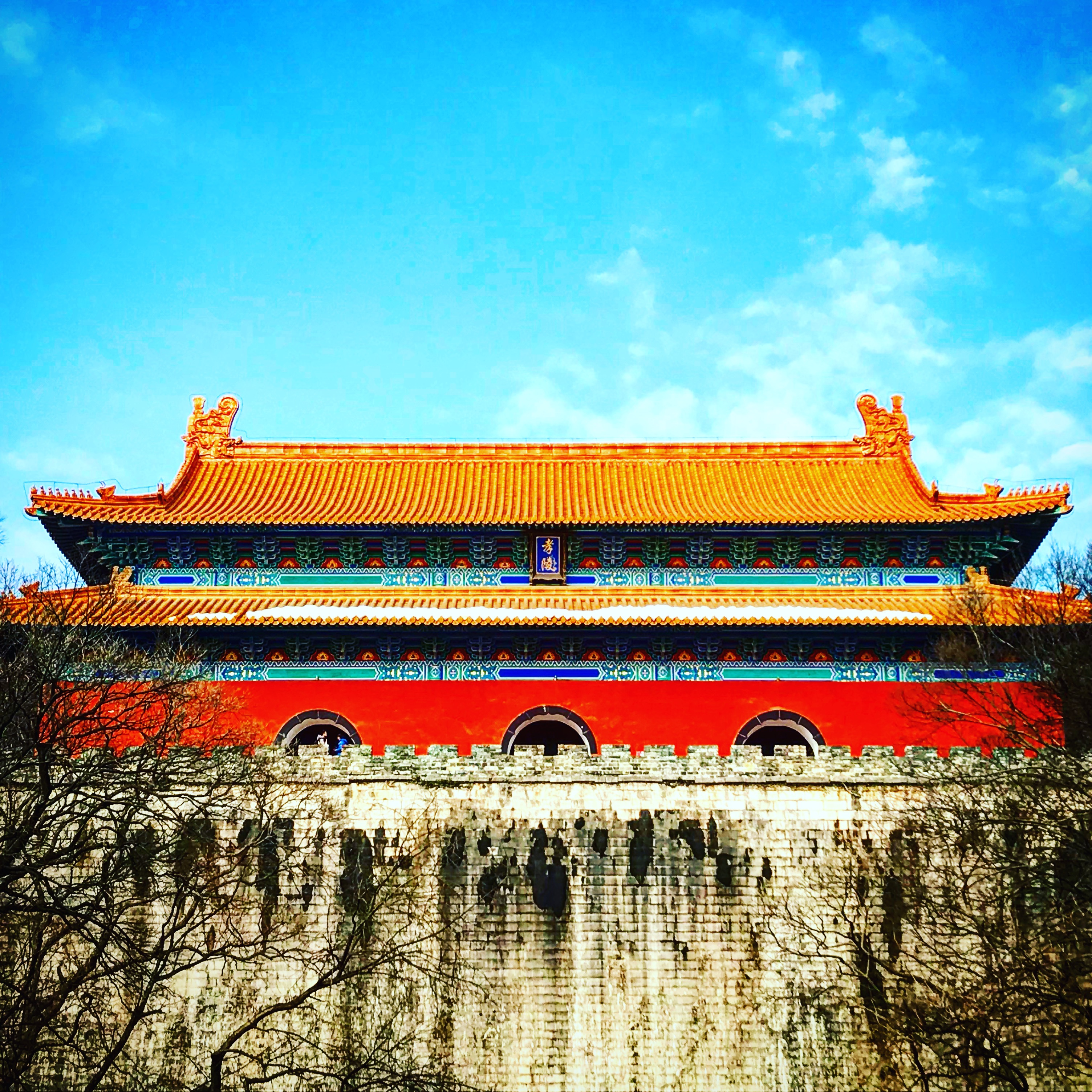 Nanjing, Geburtsort der Ming-Dynastie