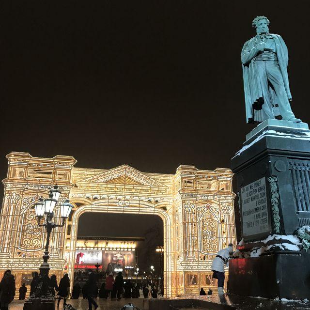 Puschkinplatz in Moskau Weihnachten