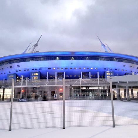 Wie sieht eigentlich das Stadion aus in dem die WM dieses Jahr zum Teil …
