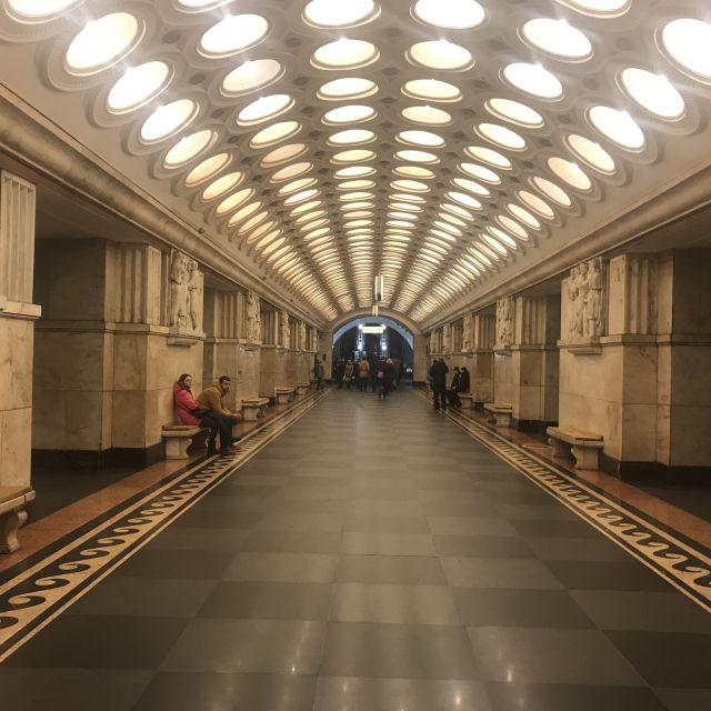 Elektrosawodskaja Metro Station