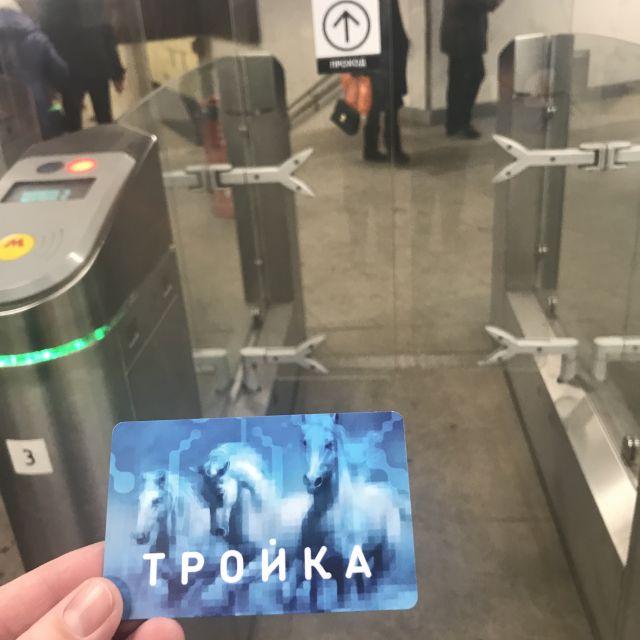Unterirdische Paläste – Metrofahren in Moskau