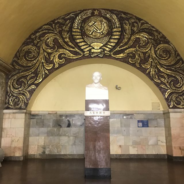 Lenin-Denkmal in der Metro