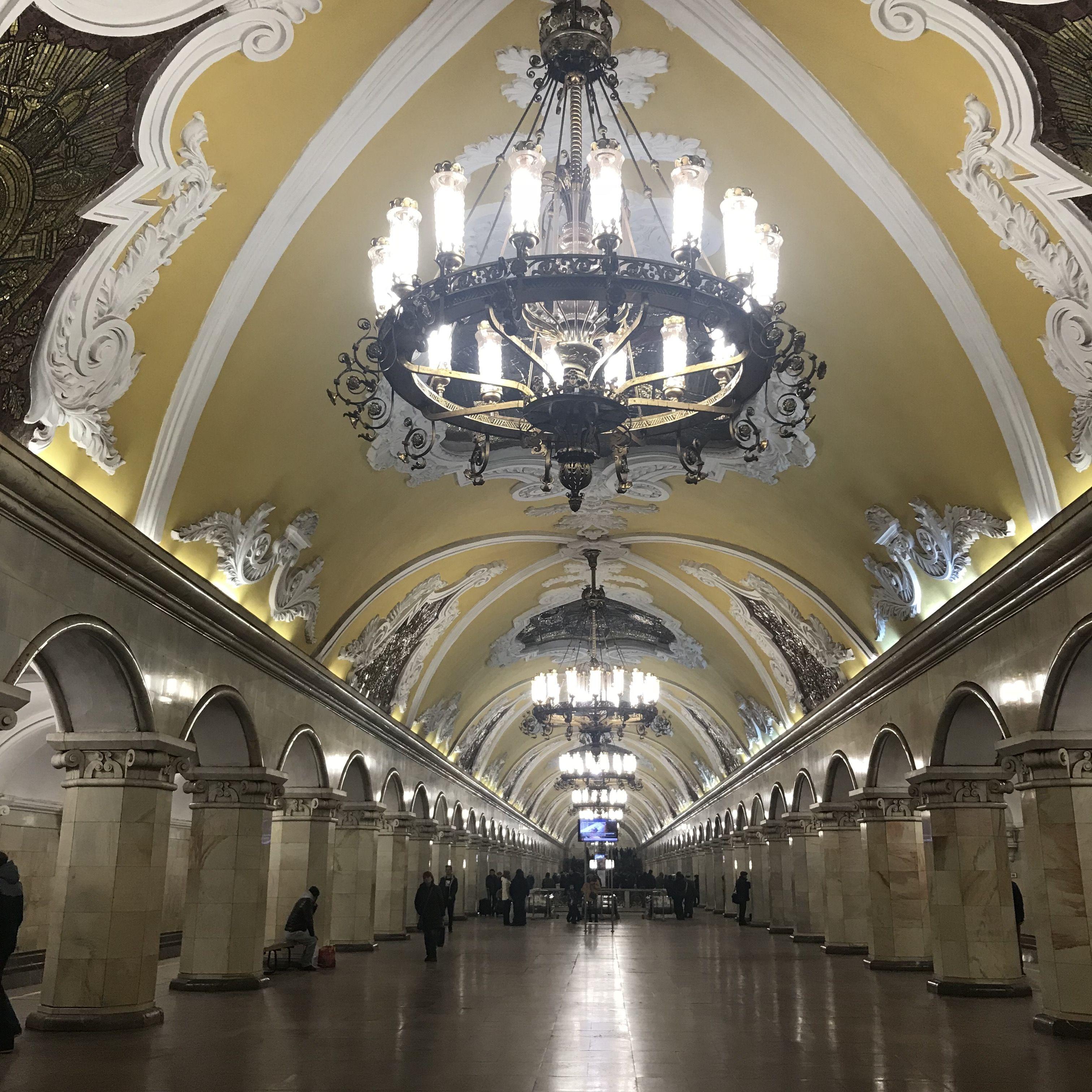 Moskauer Metrostation Komsomolskaja