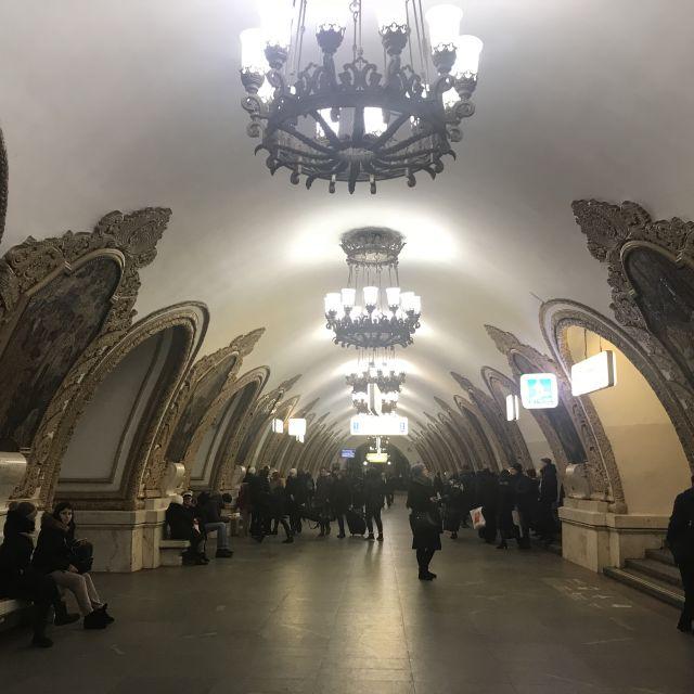 Kiewskaja Metro Station Überblick