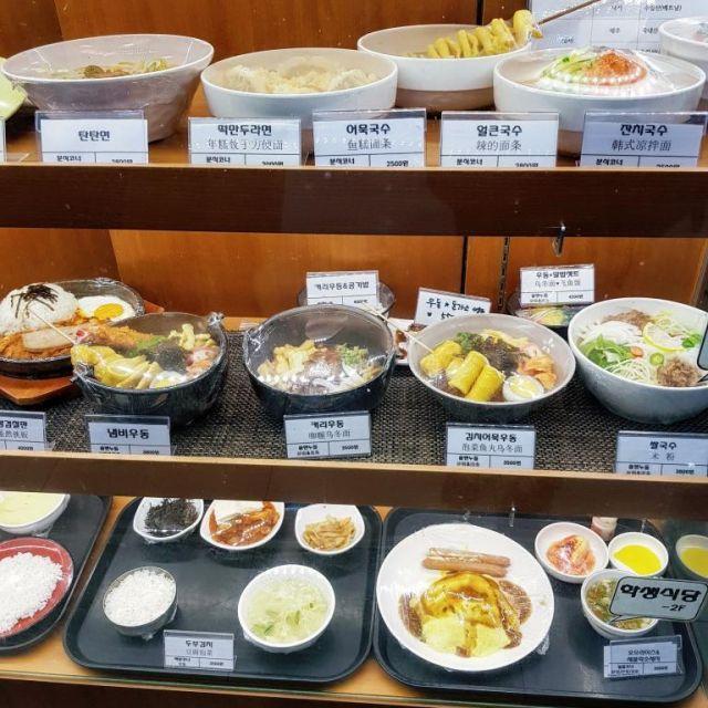 Auslage mit Gerichten der Cafeteria