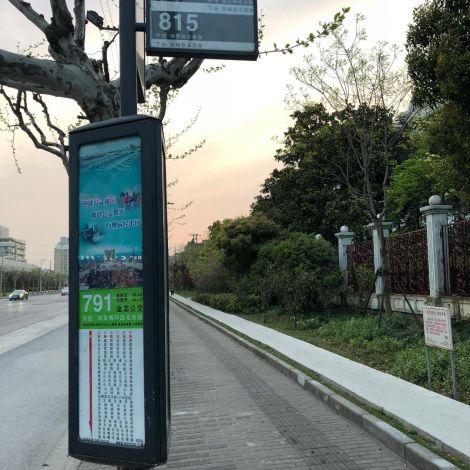 Bushaltestelle in Shanghai
