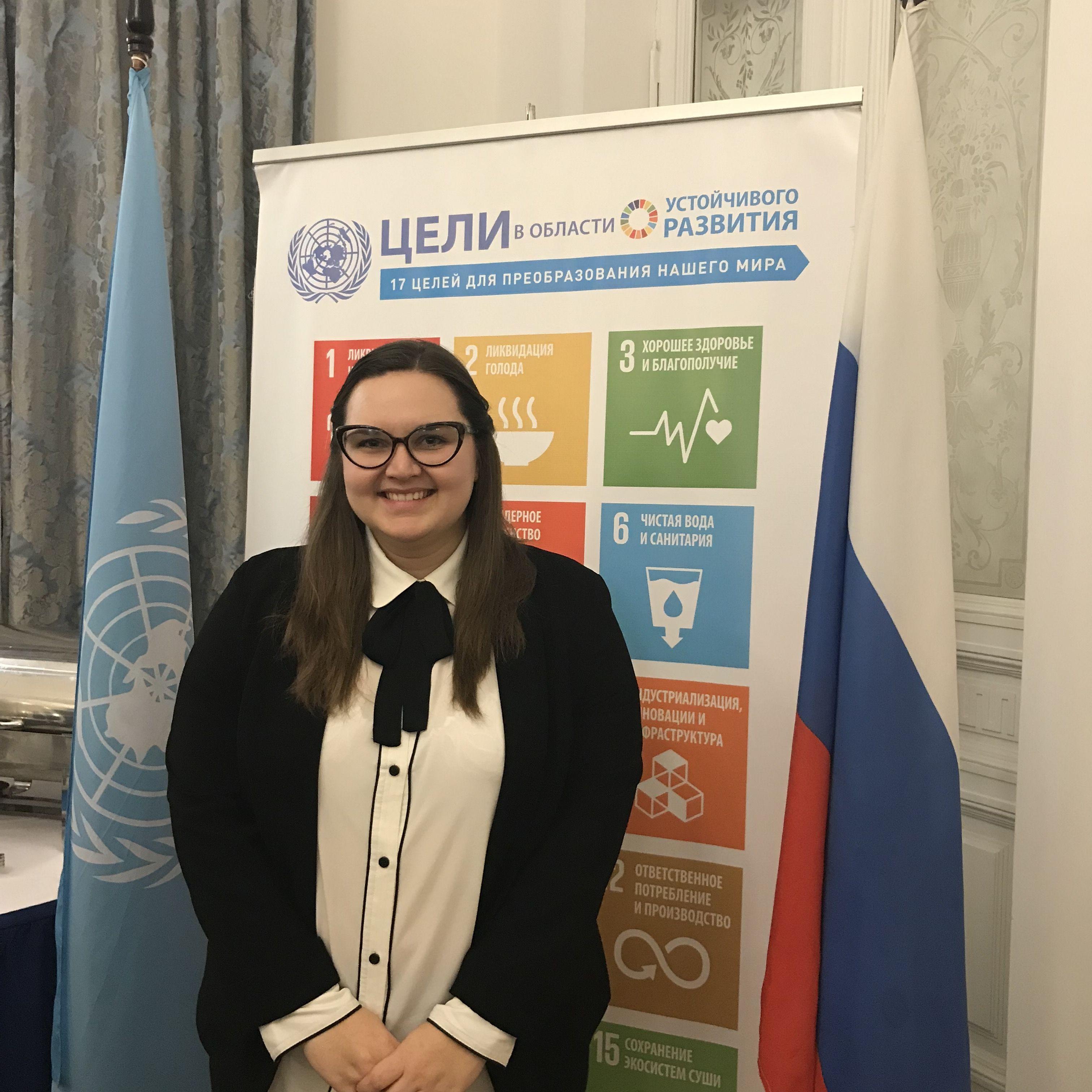 6 Monate Moskau: ein Rückblick auf mein Praktikum bei der UNO