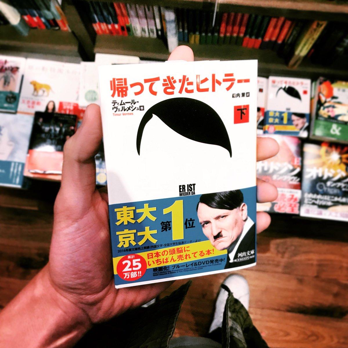 Der #Japanisch #Sprachkurs geht in die Zielgerade. Zum Romane lesen reicht es…