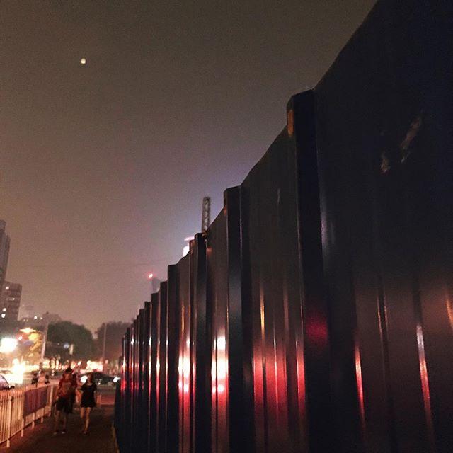 Pekinger Nächte sind dank einer ausgeklügelten Kombination aus Luft- und…
