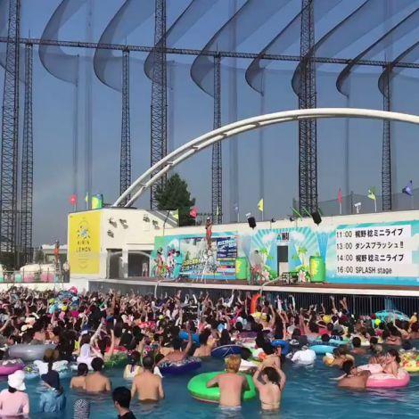 Unter der Woche kann man der schwülen #Hitze in #Tokio nicht Entkommen. Am…
