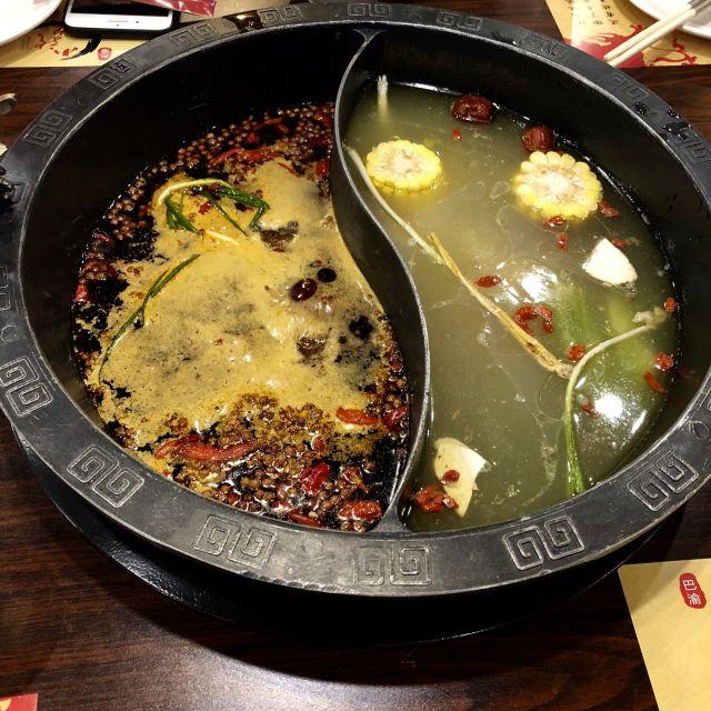 Hot Pot mit zwei unterschiedlichen Gefäsen