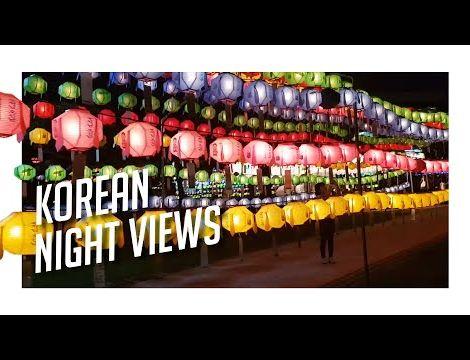 Korean Night Views: Heute zeige ich euch Nachtaussichten in Seoul. In dieser…