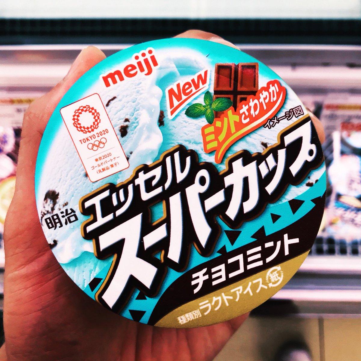 So schmeckt der #Sommer in #Japan: Minzgeschmack gibt es in den heißen Monaten…