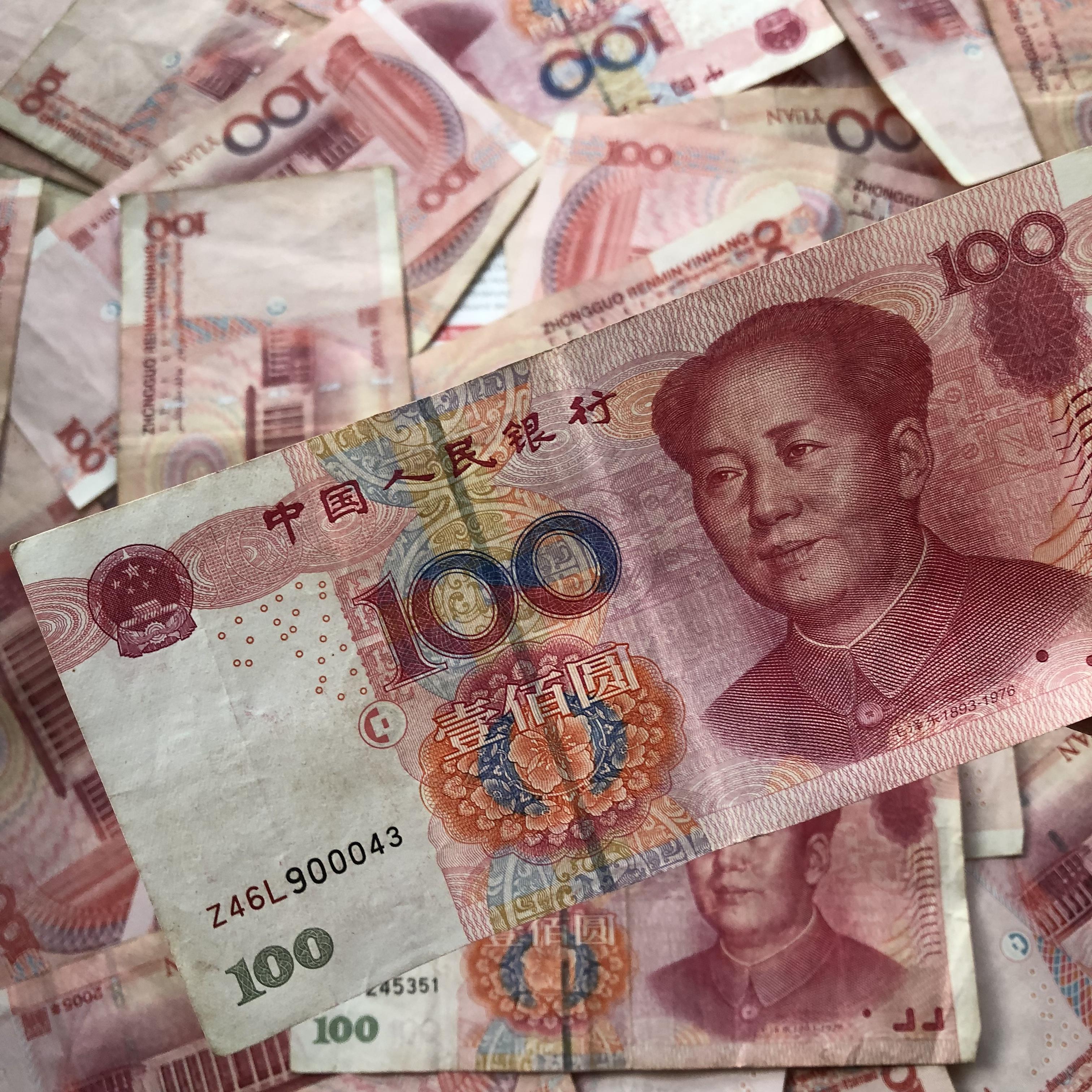 Wie finanziert man sich einen Aufenthalt in China?