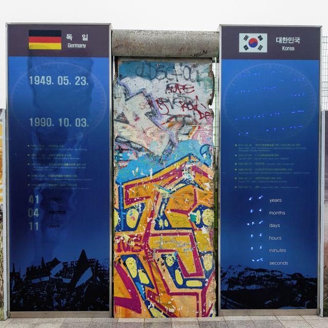 Berliner Mauer an der DMZ