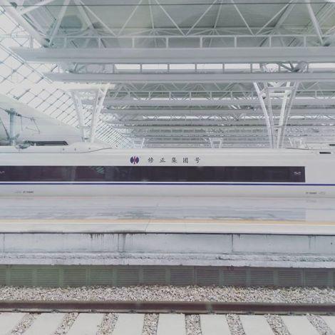 China Railway High-speed (kurz: CRH) bezeichnet das Programm für den…