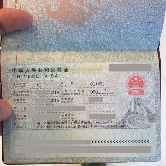 Reisepass mit China Visum