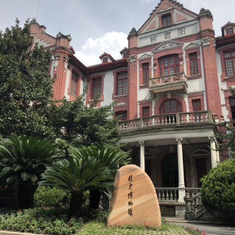 Gebäude im historischen Stil